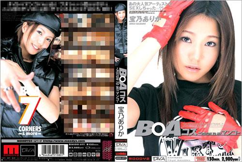 200512050015_01.