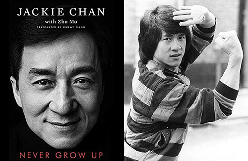 Jackie-Chan-Never-Grow-Up-book-2018.