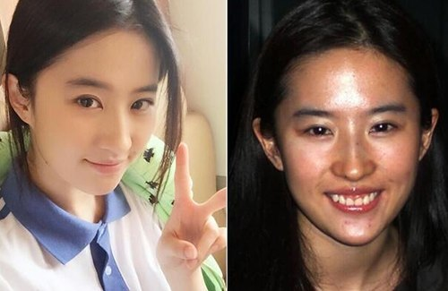 Chinese Celebrities Before And After Makeup Dramasian