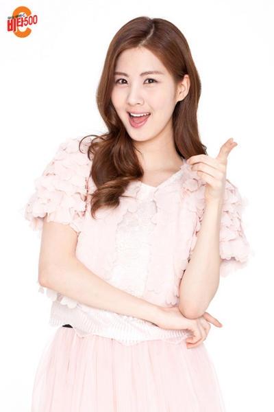 Seohyun - Seobaby