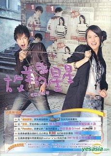 My Lucky Star OST http://www.megaupload.com/?d=PV8CKAKT