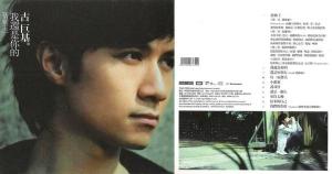 Leo Ku - I'm Still Yours - King Of Love Songs http://www.megaupload.com/?d=K2IWSCGT http://w17.easy-share.com/1700808187.html