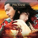 Wu Ji (The Promise) http://www.megaupload.com/?d=3XE3SH62