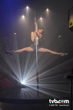 Fala Pole Dancing