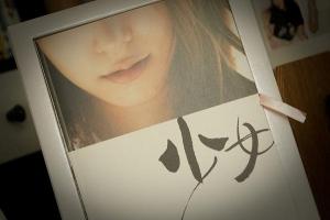Photobook!