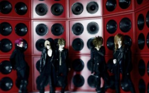 the gazette vortex look