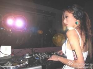 DJ JEANA