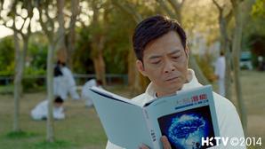 HKTV Paranormal Mind 2015